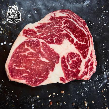 牛哈哈澳洲原装进口和牛M5-6雪花眼肉牛排180g/块