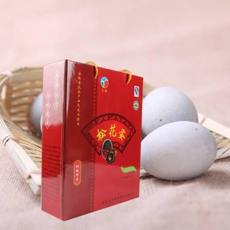 【桐城馆】松花蛋1200g皮蛋地方特产农家自制 无铅真空 60g*20枚礼盒装