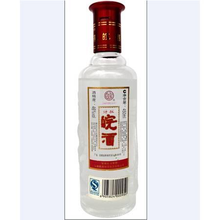皖酒龙光瓶450ML(仅限湖北掌柜活动赠送,否则不发货)
