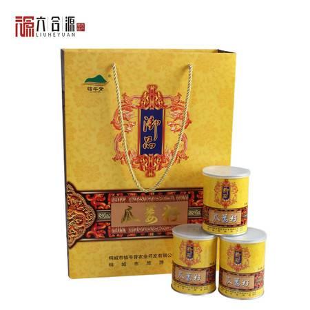 2015新货安徽特产野生瓜蒌子零食坚果瓜子128*4高档礼盒 装包邮