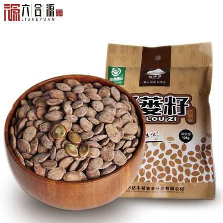 安徽特产瓜蒌籽坚果干果瓜子特产野瓜蒌子非吊瓜子葫芦籽108g