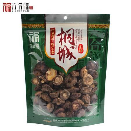 牯牛背 安徽特产香菇干货批发 厂家直销供应野生香菇 特级花菇150g/袋