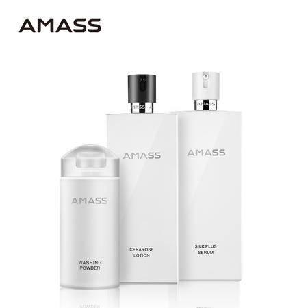 阿玛施赋活护肤套装 深层补水保湿爽肤水/乳液/精华液护肤品