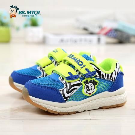 百变米奇童鞋男童鞋夏季透气网布机能鞋开心米奇女童鞋宝宝学步鞋