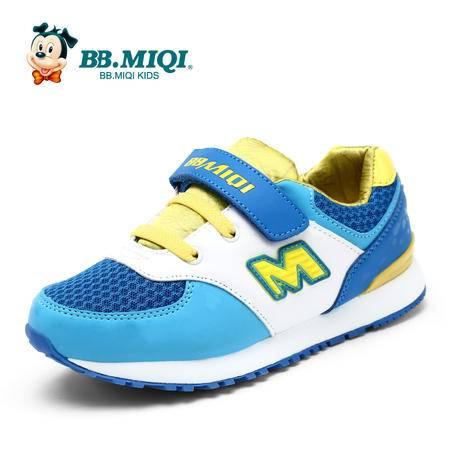 百变米奇童鞋男童鞋2016春季新款休闲鞋跑步儿童运动鞋网布休闲鞋