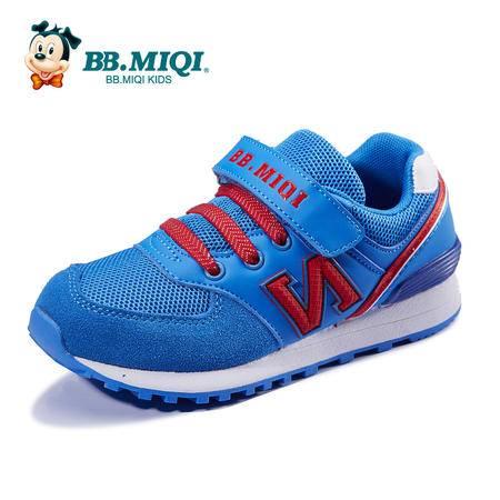 百变米奇童鞋男童鞋儿童运动鞋板鞋休闲鞋韩版跑步鞋透气2016春夏