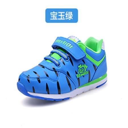百变米奇童鞋男童鞋儿童鞋子女童运动鞋小孩鞋2015秋季新款休闲鞋
