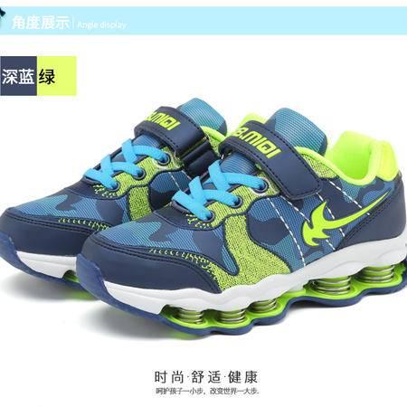 百变米奇童鞋2016秋季专柜新款儿童跑步透气防滑减震男童弹簧鞋子