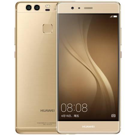 华为(HUAWEI)P9 4GB+64GB 移动联通电信4G手机赠:手机套+贴膜