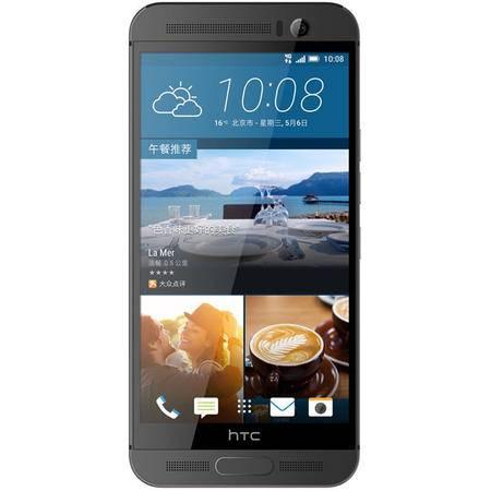 HTC M9PT(M9+) 标配版 移动定制4G手机