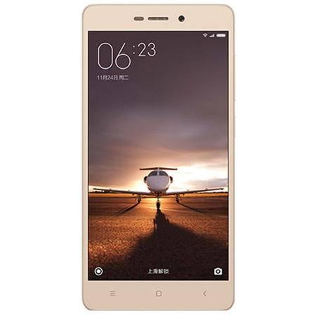 小米 红米Note3 高配双网通版 3GB+32GB 移动联通4G手机 双卡双待