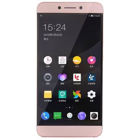 乐视(Le)乐2Pro (X620)32GB 全网通 4G手机 双卡双待