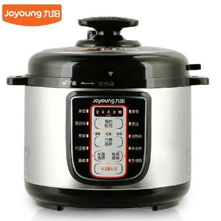 九阳(Joyoung)JYY-50YL1 智能预约电压力锅高压锅 5L