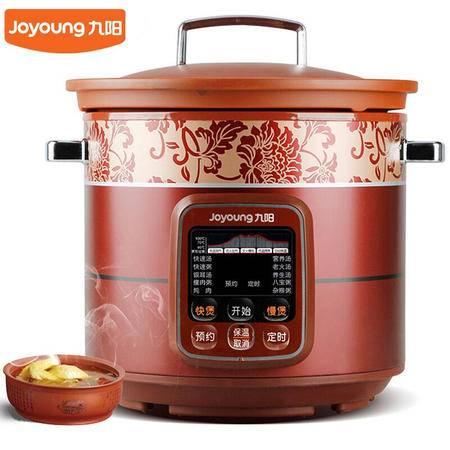 九阳(Joyoung)DGD50-05AK 多功能紫砂锅5L电炖锅紫砂煲