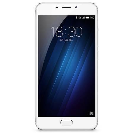 魅族 魅蓝E 3G+32GB 全网通 4G手机 双卡双待