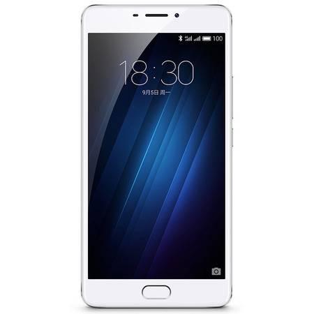 魅族 魅蓝Max 64GB 全网通 移动联通电信4G手机 双卡双待