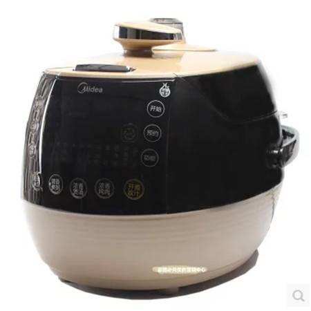 美的(Midea)PSS5068P 电压力锅煲