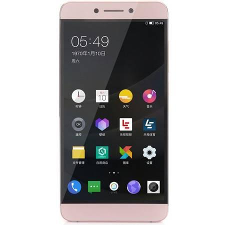 乐视(Le)乐Max2(X820) 4+32G 移动联通电信4G手机 双卡双待