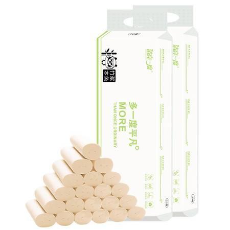 清亮一度竹浆自然本色卷纸卫生纸 24卷