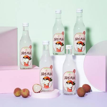 汉口二厂 荔枝百香果果汁高颜值网红碳酸饮料气泡水 8瓶装