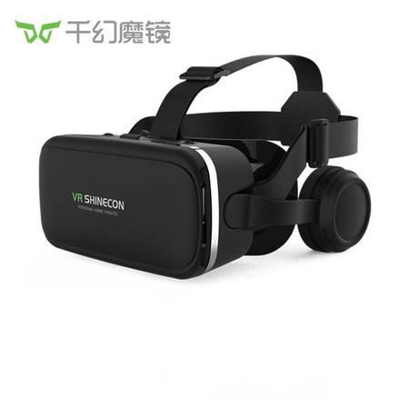 千幻魔镜VR眼镜 3D智能虚拟现实G04E