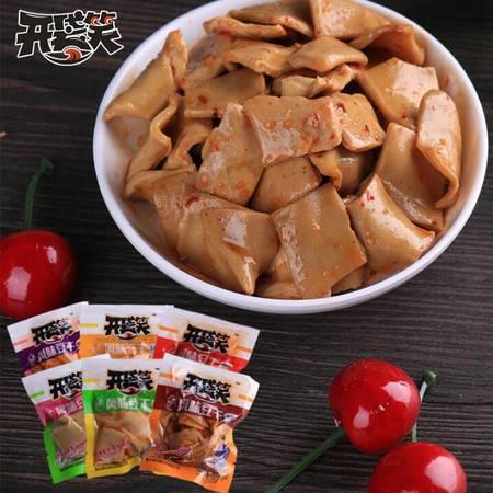 重庆美食 荣昌特产 黎冠开袋笑 风味豆干250g