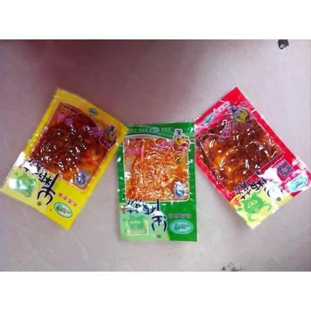 重庆美食  民茂散装牛板筋(香辣味、山椒味、烧烤味、麻辣味、红烧味)