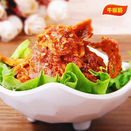 重庆美食 民茂食品48g袋装牛板筋(香辣味、山椒味、烧烤味)