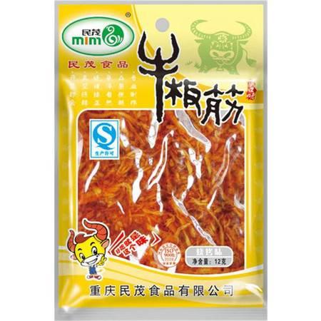 重庆美食 民茂食品牛板筋12g(香辣味、山椒味、烧烤味)