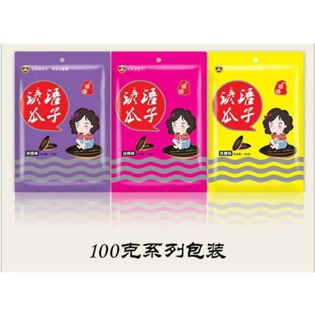 荣昌美食 谚语瓜子100g袋装 (焦糖味、话梅味、核桃味)