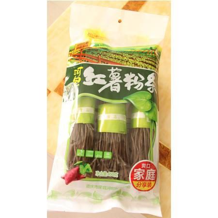 荣昌特产  河包粉条 红薯粉条450g