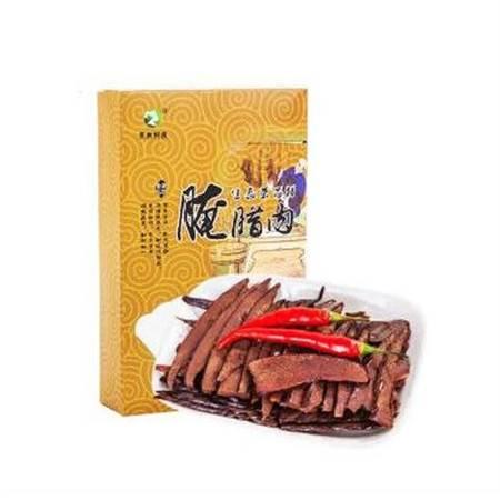 重庆美食 荣昌特产 荣昌猪 荣牧腌腊制品 腊猪肝250g