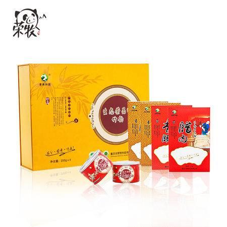 重庆美食 荣昌特产 荣昌猪 荣牧腌腊制品 竹韵礼盒