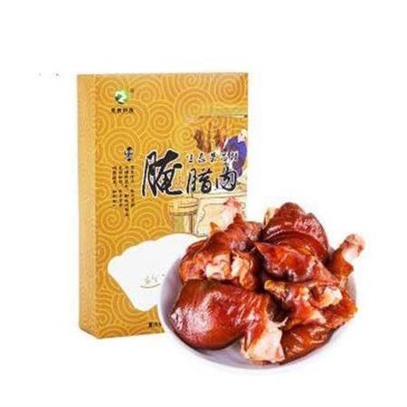 重庆美食  荣昌特产 荣昌猪 荣牧腌腊制品 腊猪蹄650g
