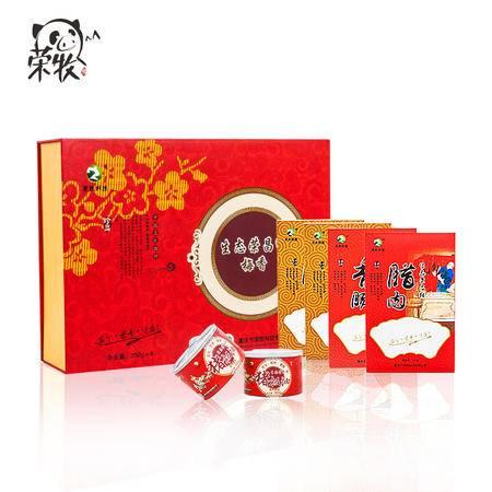 重庆美食 荣昌特产 荣昌猪 荣牧腌腊制品 梅香礼盒