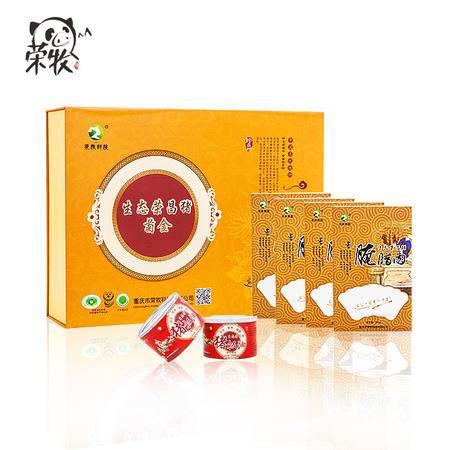 重庆美食 荣昌特产 荣昌猪 荣牧腌腊制品 菊金礼盒