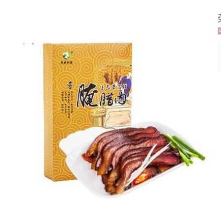 重庆美食  荣昌特产 荣昌猪  荣牧腌腊制品  腊猪嘴400g