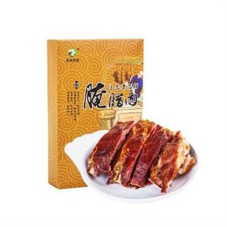 重庆美食 荣昌特产 荣昌猪 荣牧腌腊制品 腊排500g
