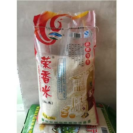 重庆美食 荣昌特产 国储粮油 渝丰荣香米10kg