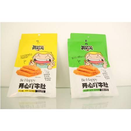 重庆美食 荣昌特产 黎冠开袋笑 开心吖牛肚40g