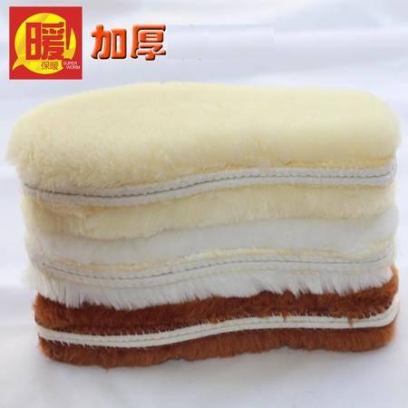 西木 竹利健 3双仿羊毛鞋垫防寒保暖舒适柔软加厚男女式鞋垫 XD013