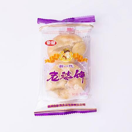 西木 豪鼎 老婆饼糕点零食品小吃办公零食饼干 8包包邮 T20977