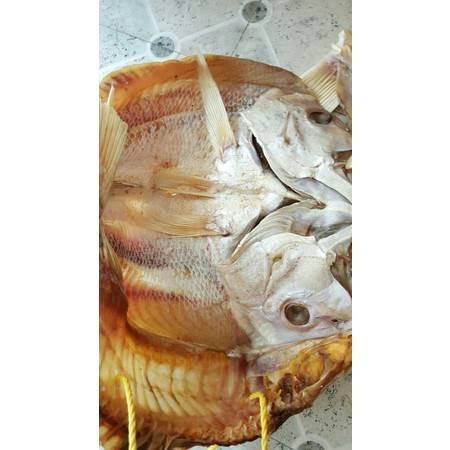 深海红鱼干(大)(全国包邮)