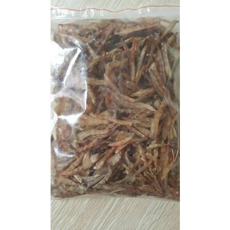 深海虾米(全国包邮)