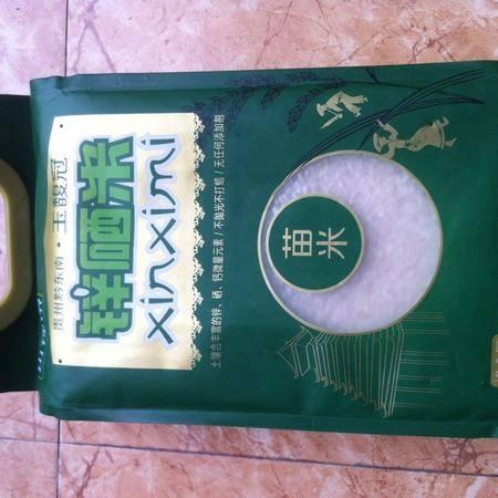 玉馥冠锌硒米