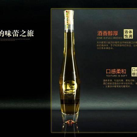 共和馆 375ML甜型红枸杞酒