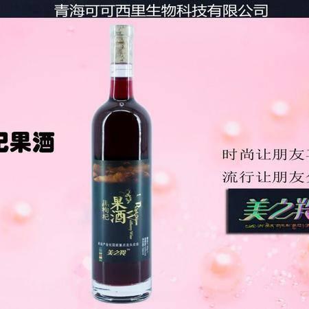 共和馆 700ML甜型黑枸杞酒