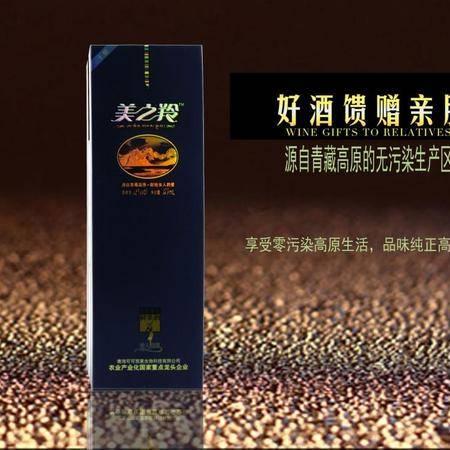 共和馆  375ML干型红枸杞酒