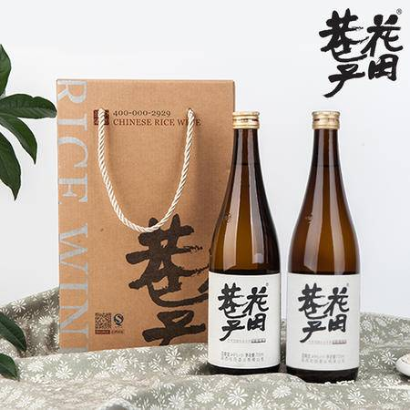 花田巷子米酒桂花米酒陕西特产米酒活血益气礼盒装微醺金巷2支装