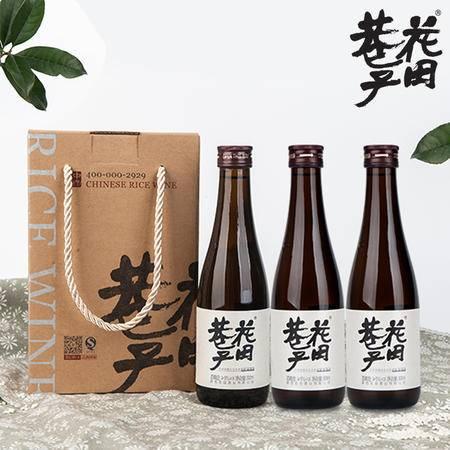 花田巷子米酒桂花米酒月子酒月子礼生日礼品活血益气3瓶礼盒装